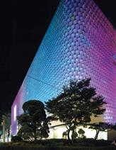 The Galleria fashion store in Seoul, South Korea, lit by Arup Lighting.