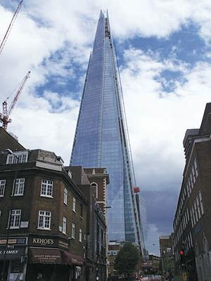 the shard symbolised in skyscrapers cultural studies essay Culture of the united kingdom: |  ^ 'the shard' set to change the london skyline  ^ statistics about pets in the uk 2010 society for companion animal studies.