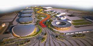 Aecom's masterplan for the Rio 2016 Olympic Park