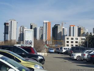 Tower blocks in Ulan Bator, Mongolia