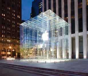 Apple Store, 5th Avenue, New York