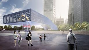 Lujiazui Exhibition Centre in Shanghai by OMA