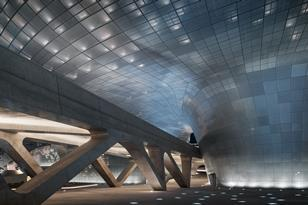 Zaha Hadid Architects' Dongdaemun Design Plaza in Seoul. Picture: Virgile Simon Bertrand