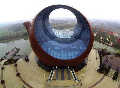 Wanda Cultural City Tourism & Exhibition Centre